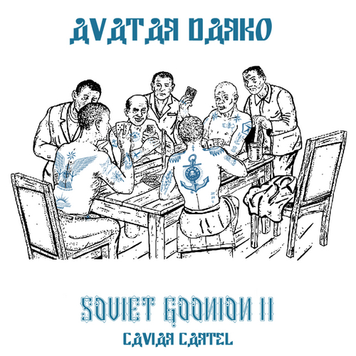 00 - Avatar_Darko_Soviet_Goonion_2-front-large